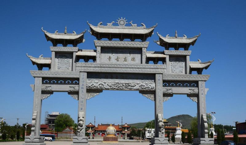 阜新瑞应寺风景点图片