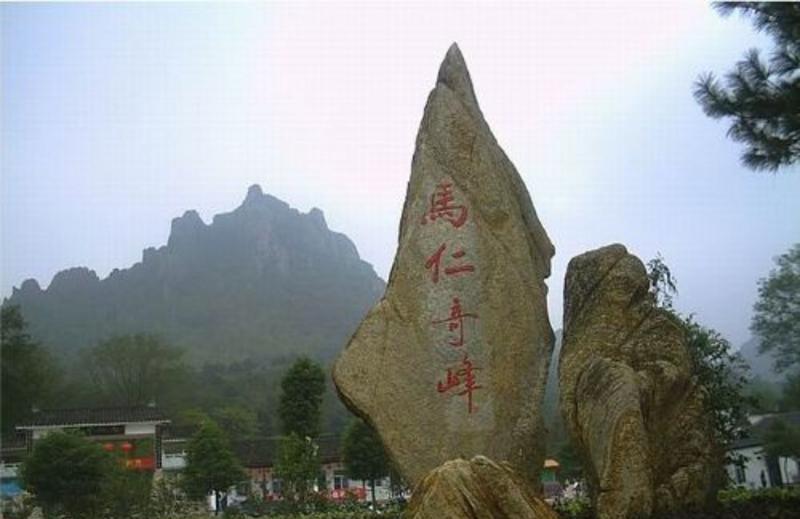 芜湖马仁奇峰