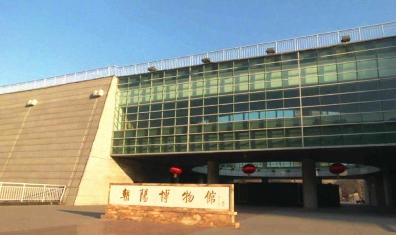 朝阳市博物馆景点图片