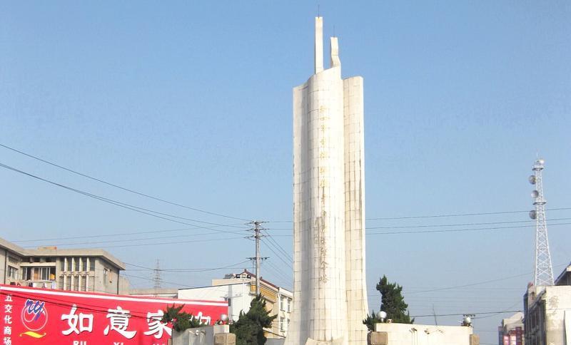 泰州新四军黄桥战役革命烈士纪念塔景点图片