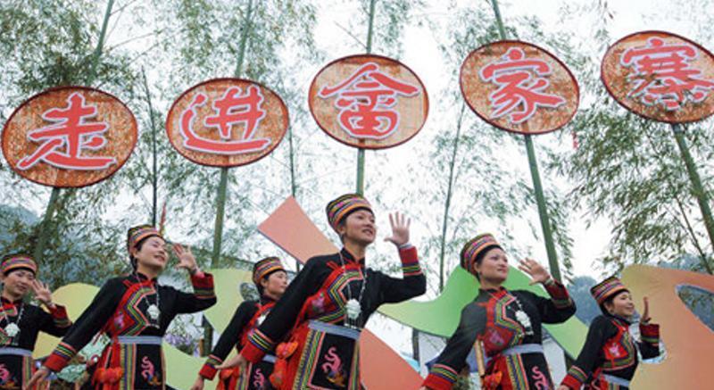 云和江南畲族风情村 之 三月三歌会的图片和照片