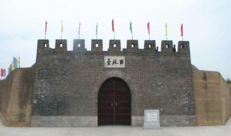 营口西炮台公园