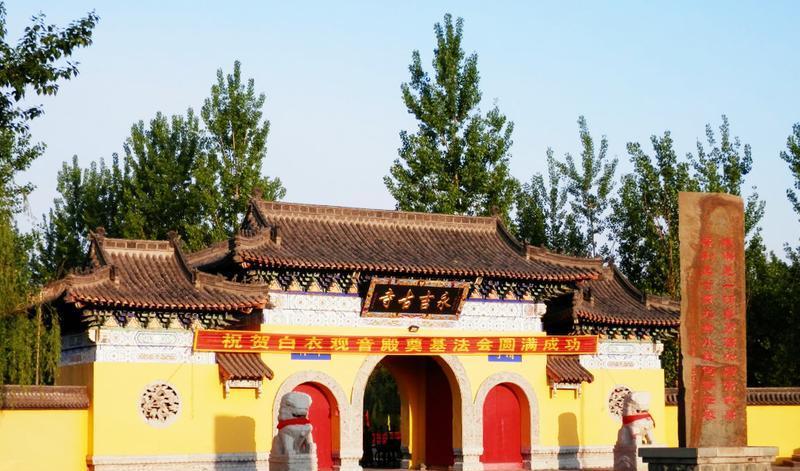 辽中永吉古寺景点图片