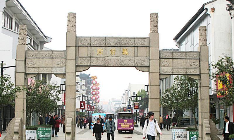苏州观前街景点图片