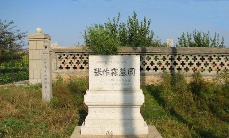 锦州张作霖墓园
