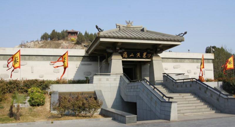 龟山汉墓旅游风景图片