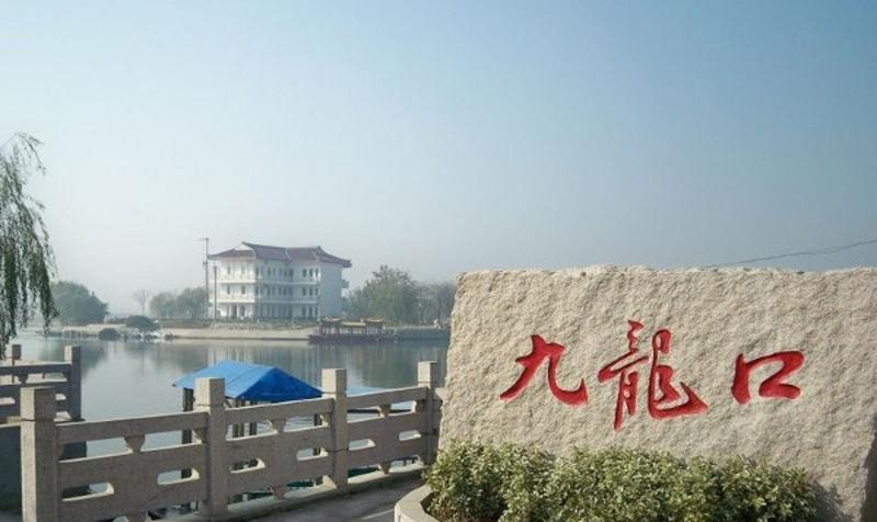 盐城建湖九龙口景点图片