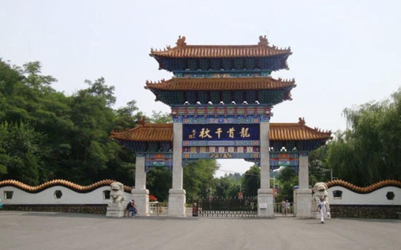 首页 铁岭市 >铁岭市龙山风          铁岭市龙山风景区是辽宁省著名