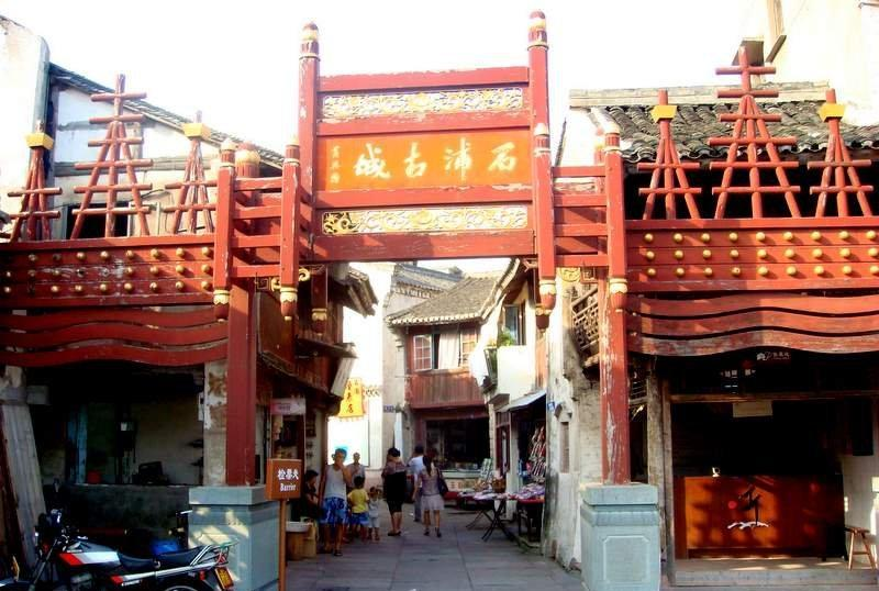 象山石浦渔港古城