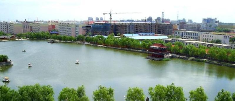 盘锦中兴公园景点图片
