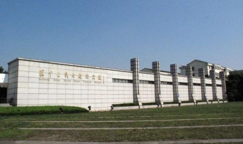 海安苏中七战七捷纪念馆景点图片