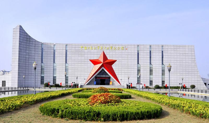 如皋红军第十四军纪念馆景点图片
