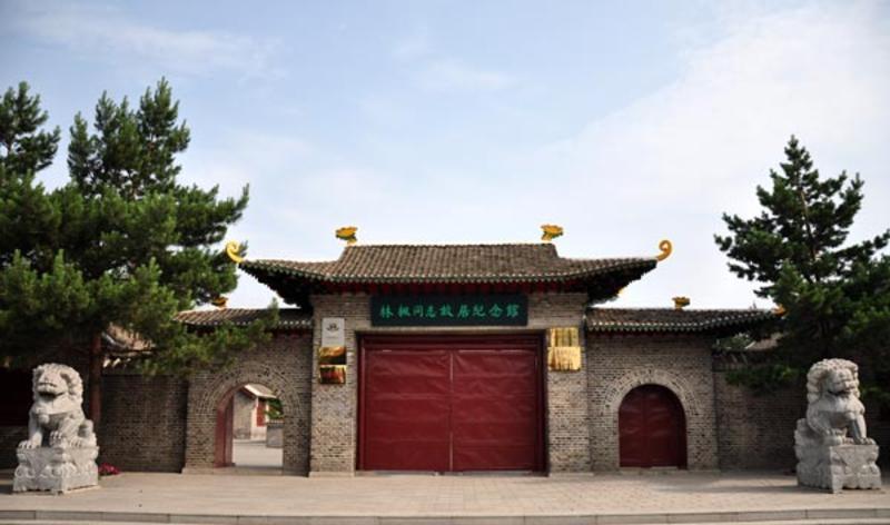 绥化林枫同志故居纪念馆