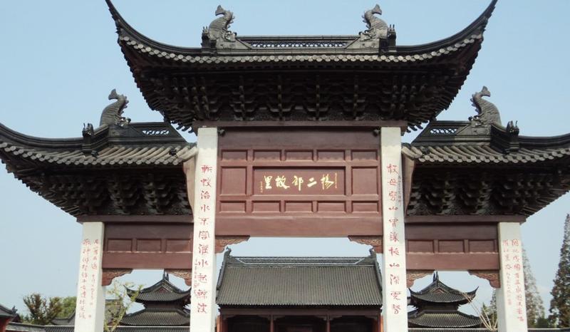 灌南二郎神文化遗迹公园 之 二郎神文化遗迹的图片和照片