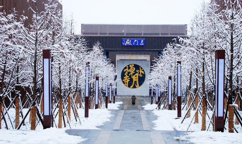 睢宁水月禅寺景点图片