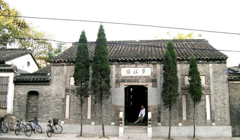 镇江梦溪园景点图片