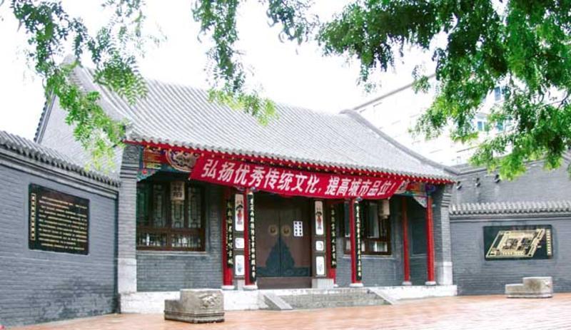 辽阳王尔烈纪念馆