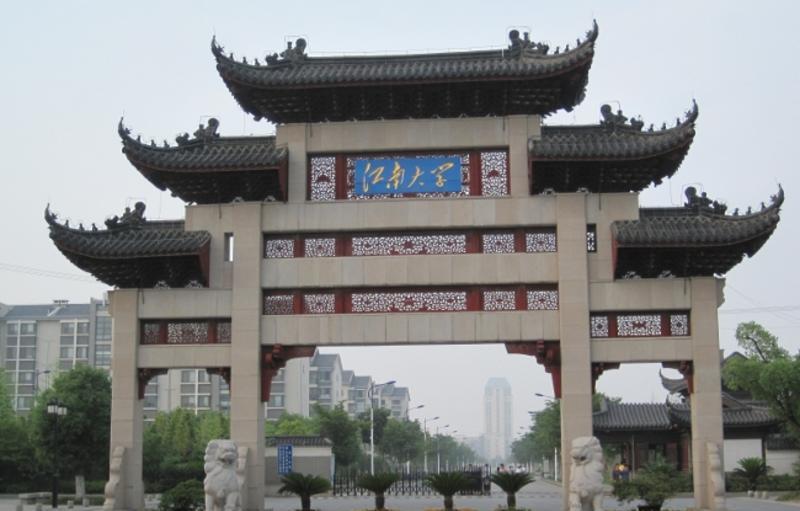 江南大学校园风光景点图片