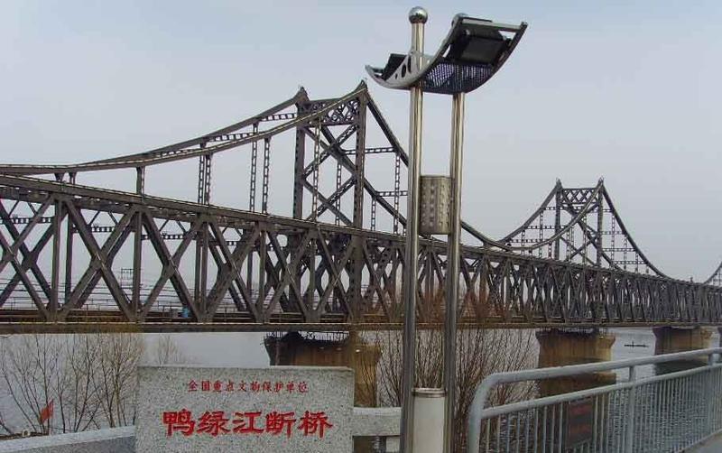 鸭绿江断桥旅游风景图片