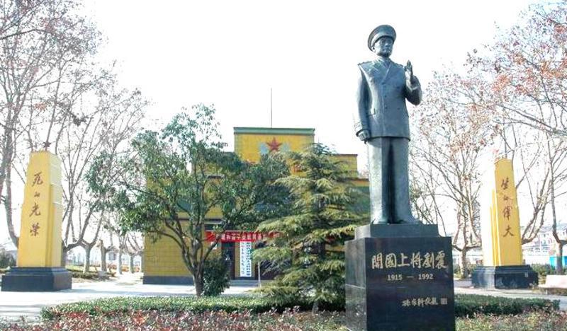 泗阳爱园烈士陵园景点图片