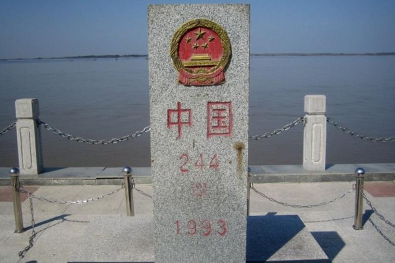 同江三江口 之 中国界碑风景图片