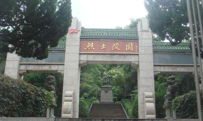玉环烈士陵园