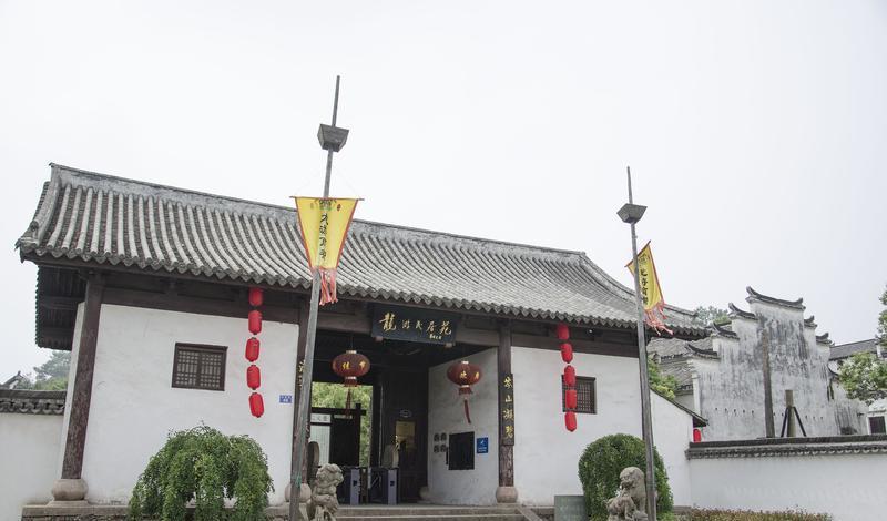 衢州龙游民居苑