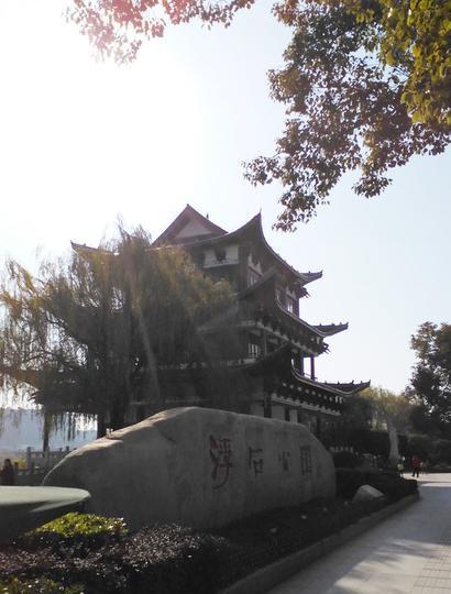 江西贵溪浮石公园