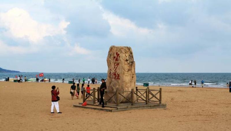 青岛金沙滩旅游度假区