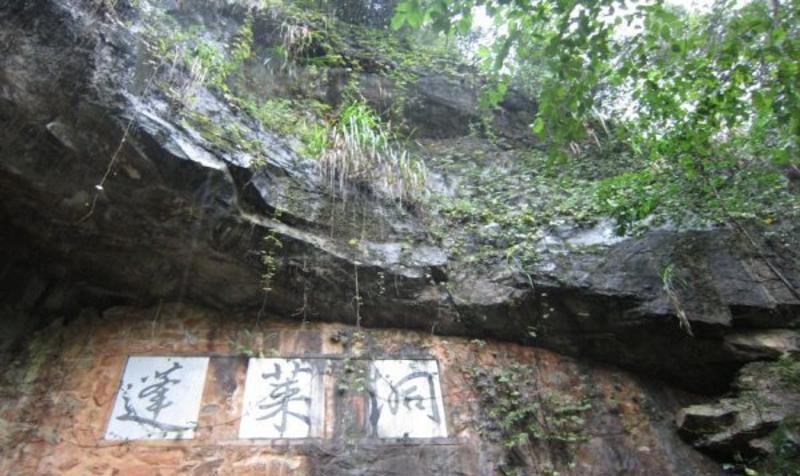 池州石台蓬莱仙洞