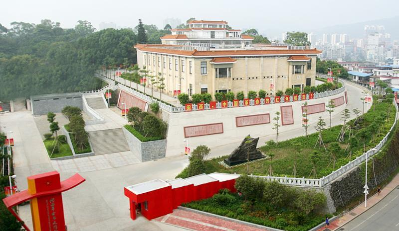 龙岩中共苏区(闽西)愽物馆