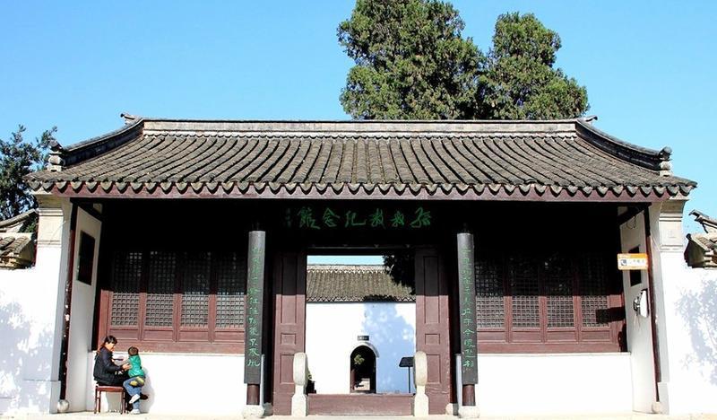 寿县孙叔敖纪念馆