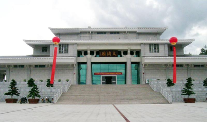 龙岩武平文博园