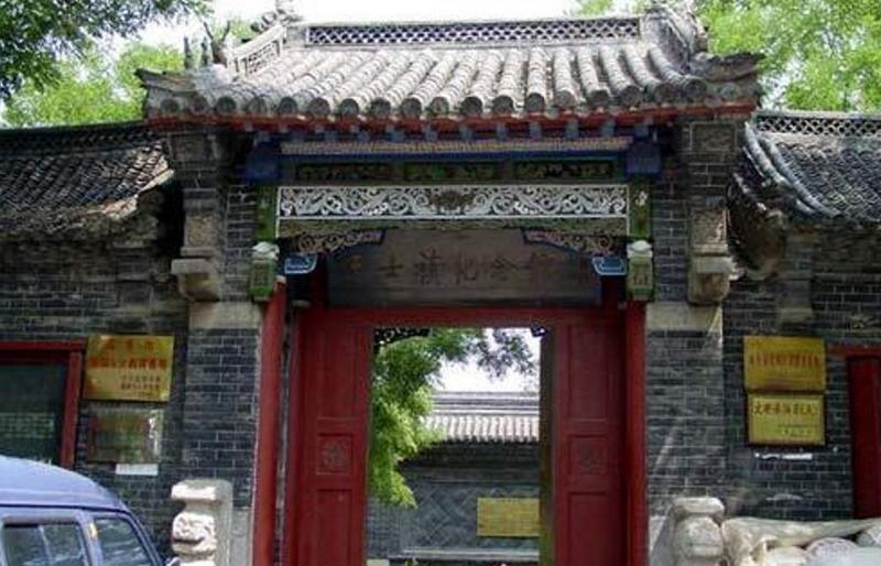 淄博王士禛纪念馆景点图片