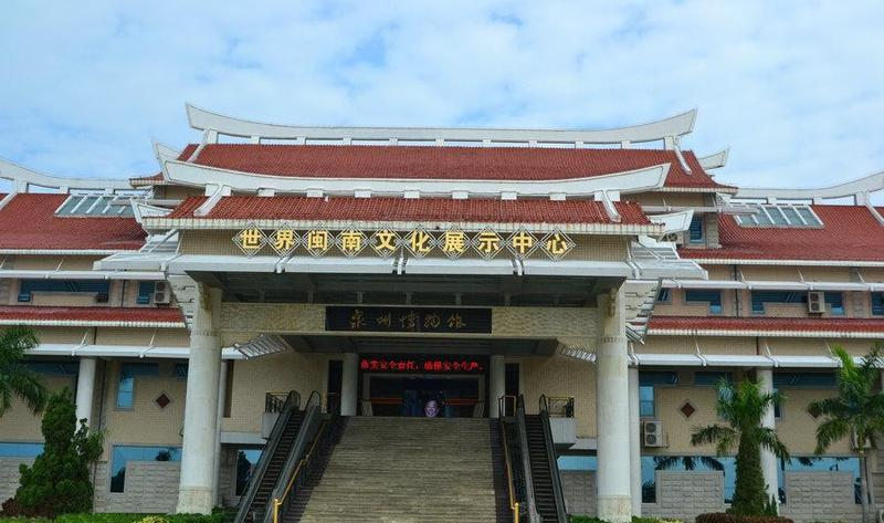 福建泉州博物馆