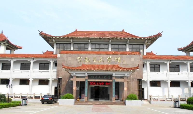 枣庄贺敬之文学馆景点图片
