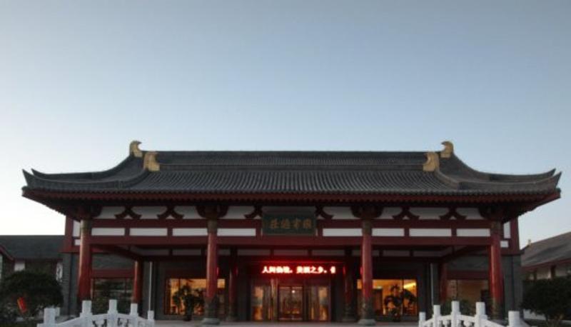 蓬莱唐皇山谷·国宾酒庄旅游景点图片