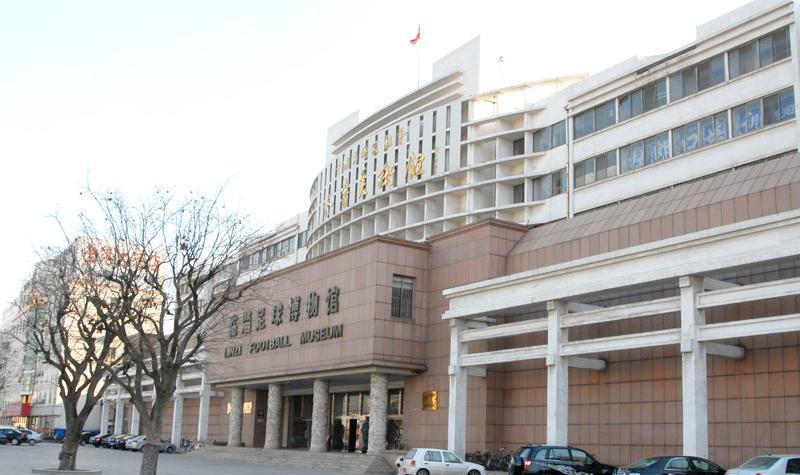 淄博足球博物馆