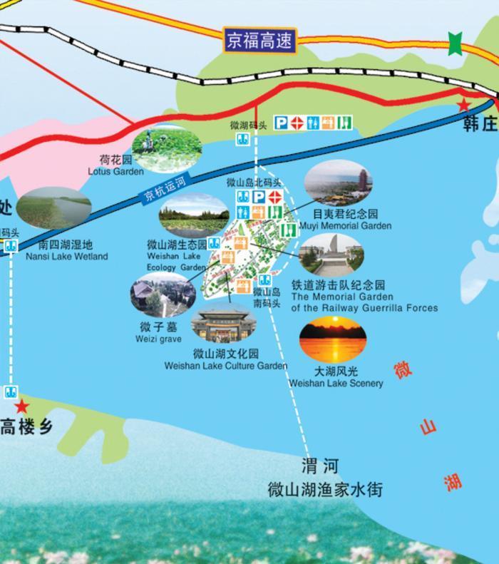 渔家水乡壁纸_济宁微山湖 之 特产_济宁市旅游景点_行包客图片