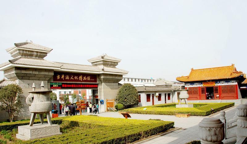 亳州古井酒文化博览园