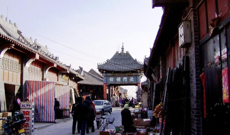 濮阳古十字街