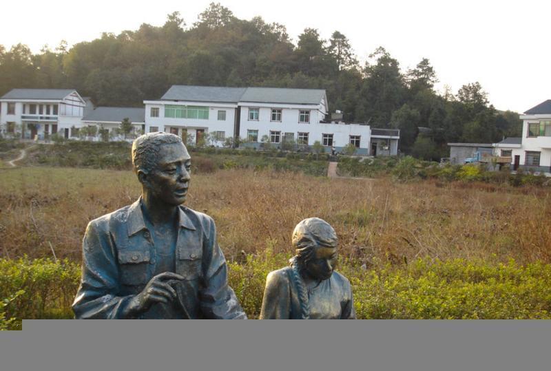 益阳山乡巨变第一村旅游区