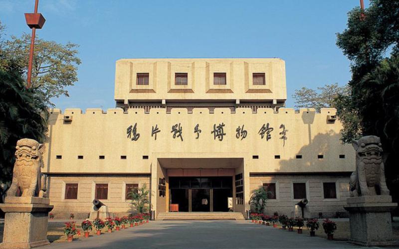 东莞鸦片战争博物馆