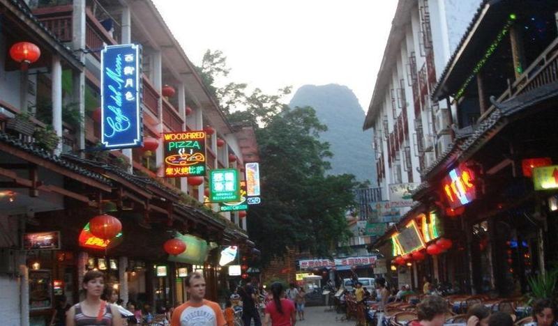 阳朔西街景点图片
