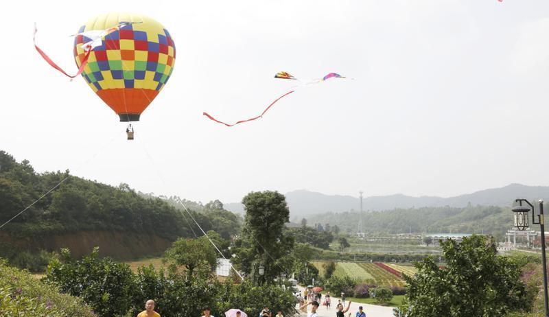 揭阳广东望天湖生态旅游度假区
