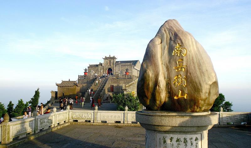 衡阳南岳衡山旅游区