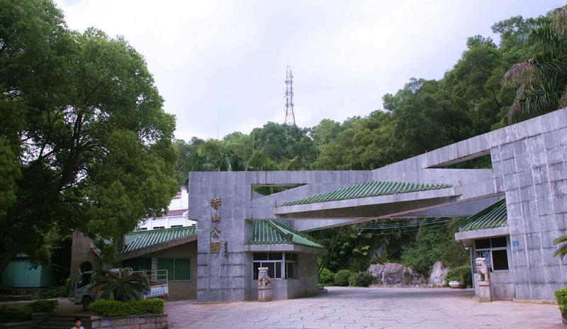 珠海香山公园