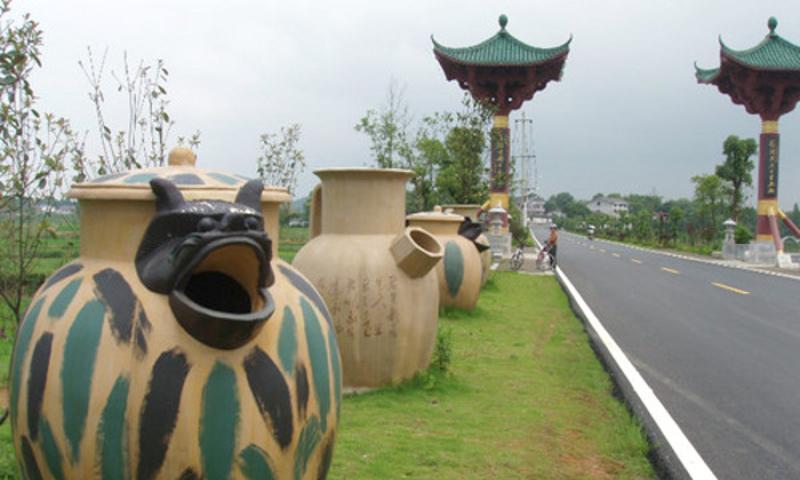 长沙铜官窑遗址公园
