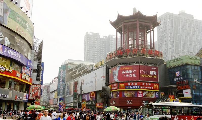 长沙黄兴南路步行商业街