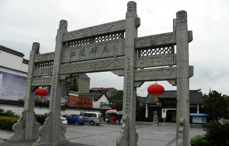 荆州江陵碑苑